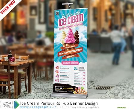طرح لایه باز بنر استند بستنی فروشی