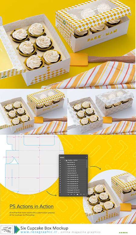 طرح لایه باز فوق العاده زیبا جعبه کیک