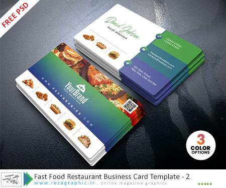 طرح لایه باز کارت ویزیت رستوران