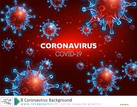 مجموعه تصاویر استوک ویروس کرونا